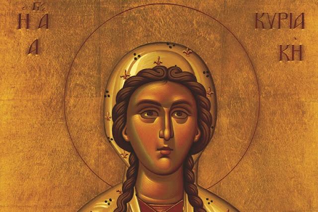 Διήμερος εορτασμός της Αγίας Κυριακής στο Κουτσοπόδι Άργους (πρόγραμμα)