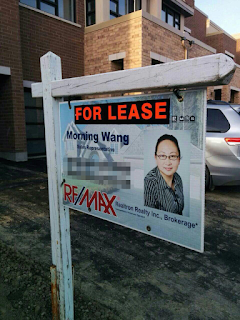 realtor name funny wang