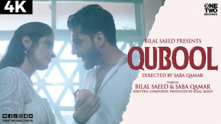Qubool Lyrics Bilal Saeed