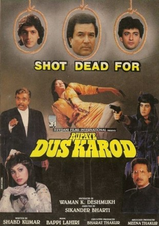 Rupaye Dus Karod 1991 Full Hindi Movie Download HDRip 720p