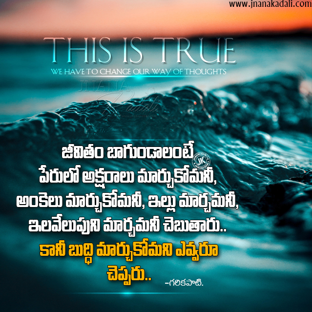 Featured image of post True Life Quotes In Tamil