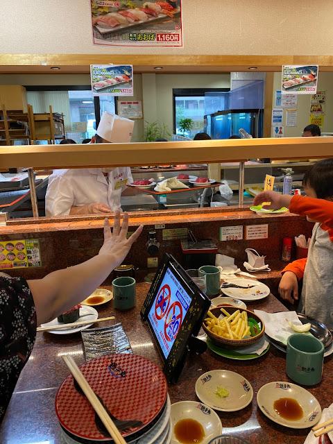 スシ食いねェ! (@ Sushi @Choushimaru_fan in 越谷市, 埼玉県)