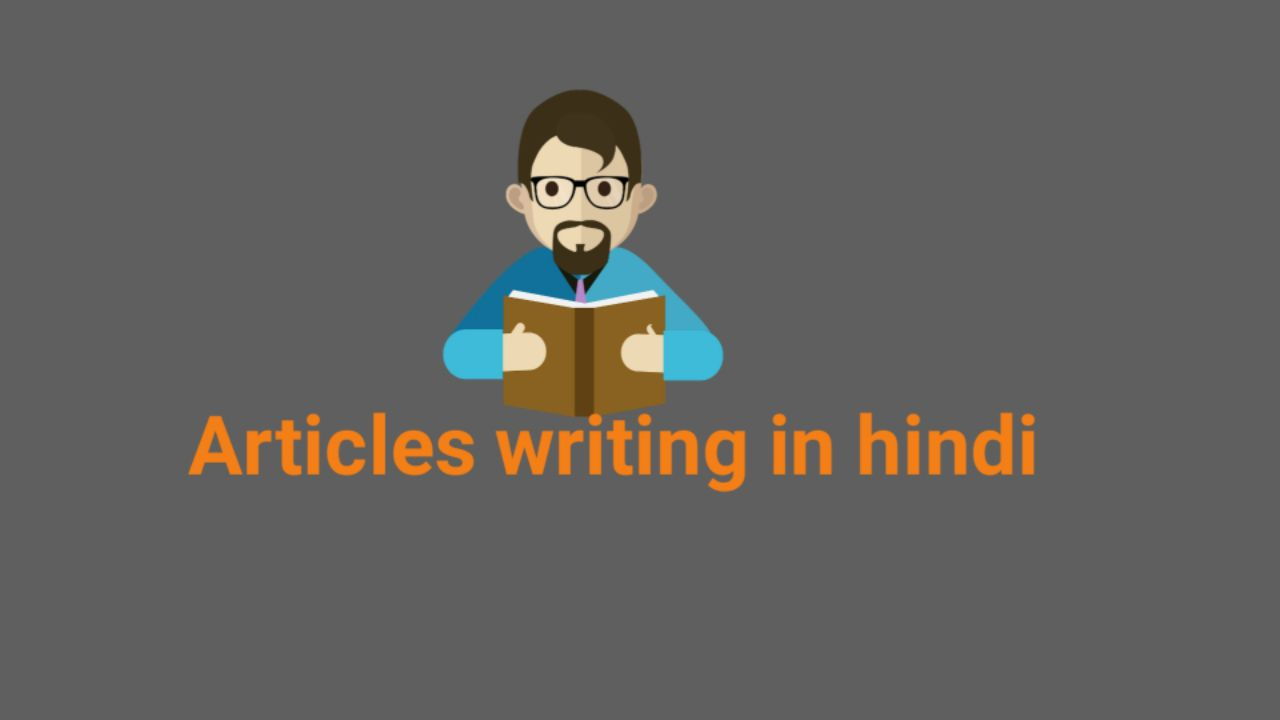 article_writing_in_hindi_india