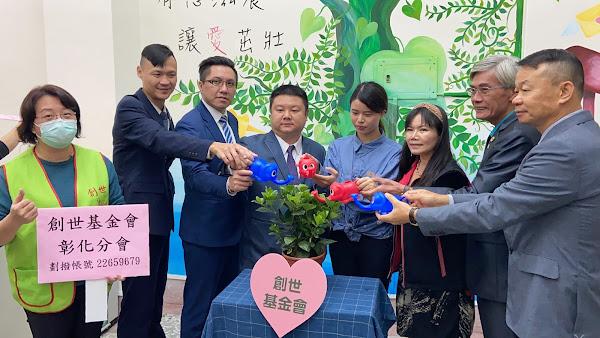 彰化國際青商會55週年 引薦壁畫師彩繪創世植愛樹