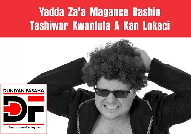 Yadda Za'a Magance Rashin Tashiwar Kwanfuta A Kan Lokaci
