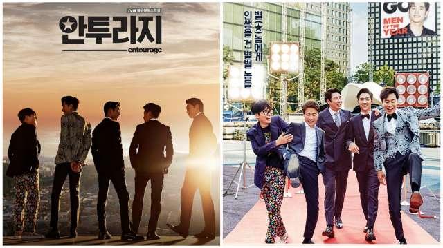 2016韓劇 Entourage,2016韓劇 Entourage線上看