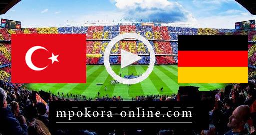 مشاهدة مباراة ألمانيا وتركيا بث مباشر كورة اون لاين 07-10-2020 مباراة ودية