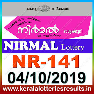 "KeralaLotteriesresults.in, ""kerala lottery result 04 10 2019 nirmal nr 141"", nirmal today result : 04-10-2019 nirmal lottery nr-141, kerala lottery result 4-10-2019, nirmal lottery results, kerala lottery result today nirmal, nirmal lottery result, kerala lottery result nirmal today, kerala lottery nirmal today result, nirmal kerala lottery result, nirmal lottery nr.141 results 04-10-2019, nirmal lottery nr 141, live nirmal lottery nr-141, nirmal lottery, kerala lottery today result nirmal, nirmal lottery (nr-141) 4/10/2019, today nirmal lottery result, nirmal lottery today result, nirmal lottery results today, today kerala lottery result nirmal, kerala lottery results today nirmal 4 10 19, nirmal lottery today, today lottery result nirmal 4-10-19, nirmal lottery result today 4.10.2019, nirmal lottery today, today lottery result nirmal 04-10-19, nirmal lottery result today 4.10.2019, kerala lottery result live, kerala lottery bumper result, kerala lottery result yesterday, kerala lottery result today, kerala online lottery results, kerala lottery draw, kerala lottery results, kerala state lottery today, kerala lottare, kerala lottery result, lottery today, kerala lottery today draw result, kerala lottery online purchase, kerala lottery, kl result,  yesterday lottery results, lotteries results, keralalotteries, kerala lottery, keralalotteryresult, kerala lottery result, kerala lottery result live, kerala lottery today, kerala lottery result today, kerala lottery results today, today kerala lottery result, kerala lottery ticket pictures, kerala samsthana bhagyakuri"