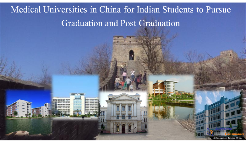 Medical Universities in China for Indian Students to Pursue