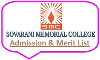 Sovarani Memorial College Merit List
