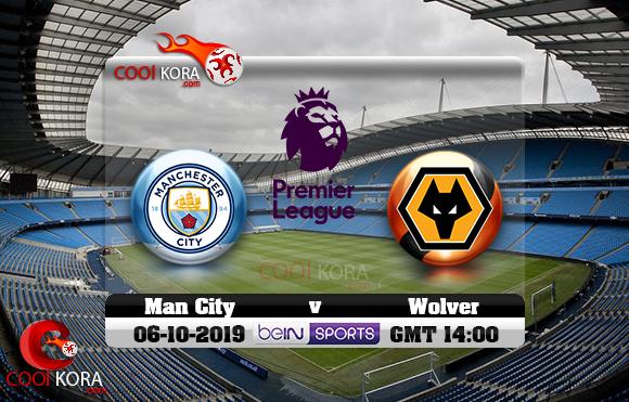 مشاهدة مباراة مانشستر سيتي وولفرهامبتون اليوم 6-10-2019 في الدوري الإنجليزي