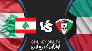 lebanon-vs-kuwait