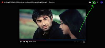 জোর বাংলা ফুল মুভি । Jor Full HD Movie Watch