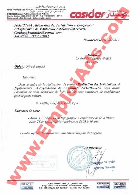 اعلان عرض عمل بشركة كوسيدار للأشغال العمومية ولاية عين الدفلى جويلية 2017