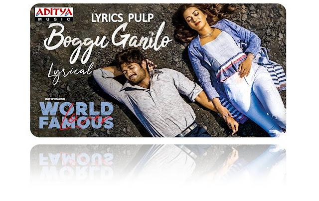 Boggu Ganilo - World Famous Lover | Vijay Deverakonda | Catherine
