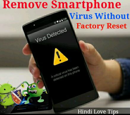 Mobile phone virus detected tricks