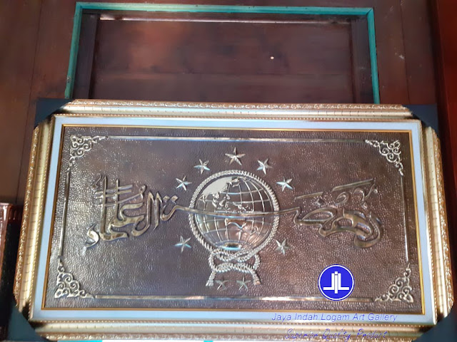 Logo nahdlatul ulama kuningan - Kerajinan tembaga dan kuningan