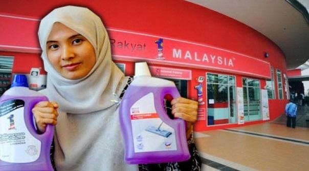 """5 Syarikat di Malaysia Yang """"Gulung Tikar"""" (Bahagian 2)"""