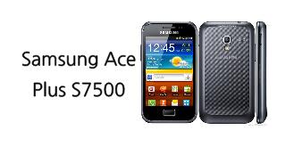 مواصفات Samsung Ace Plus S7500