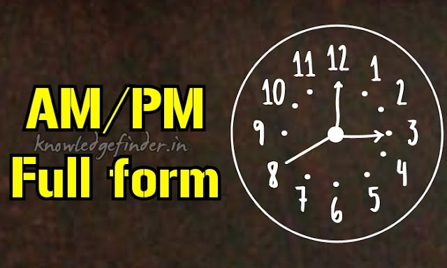 AM Aur PM ki full form kya hai | What is the full form of AM & PM