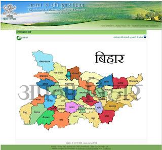 Bhumi map, land record, bhumi jankari, Bhumi naksha bihar
