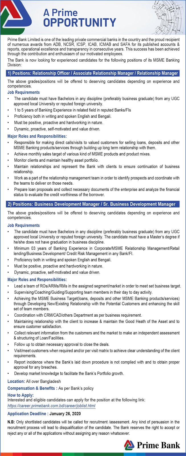 prime bank job circular 2020 - প্রাইম ব্যাংক নিয়োগ বিজ্ঞপ্তি ২০২০ - আজকের চাকরির  খবর ২০২০