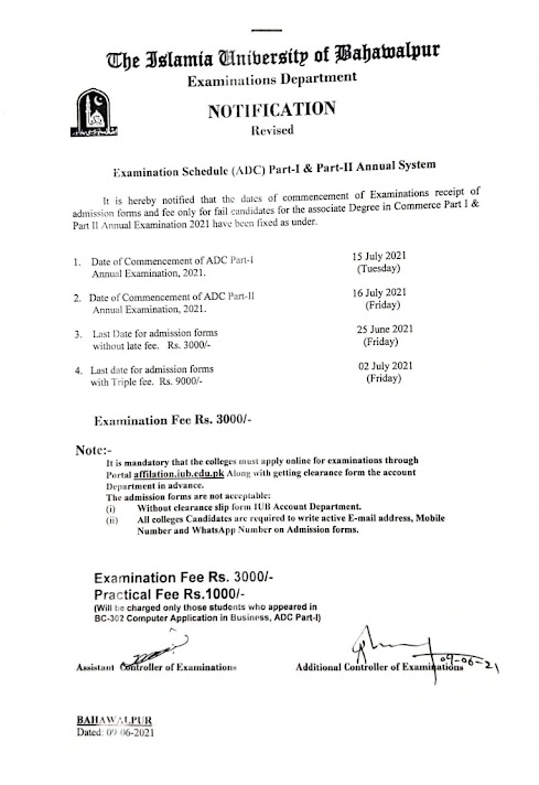Fee and Exams Schedule of ADC Part.1,2 Annual 2021 Exams Islamia University of Bahawalpur