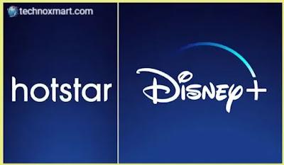 Disney+ Hotstar Rs.99 Premium Offer: Flipkart Advocates The Database As An 'Unexpected Error'