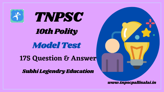10th Samacheer Kalvi Book Polity Full Test for All TNPSC Exams