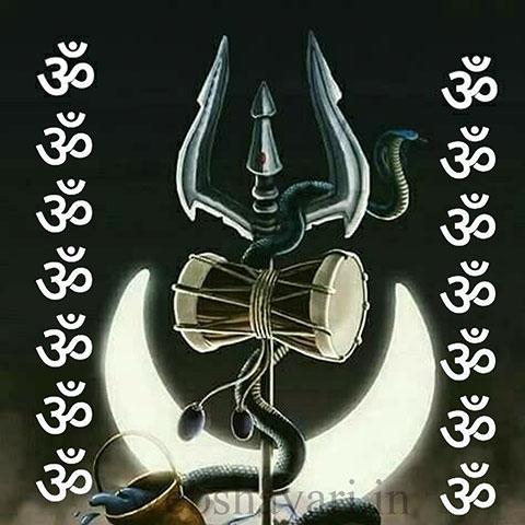 bhagwan shiva's  trishul