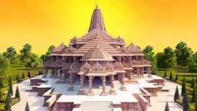 રામ મંદિર ટ્રસ્ટ એકાઉન્ટમાંથી પૈસા ઉપાડવાનાર નુ મુંબઇ કનેક્શન, મહારાષ્ટ્રમાં સ્થાન મળ્યું