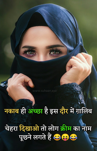 Hindi Shayari, Hindi photo shayari, hindi photo status