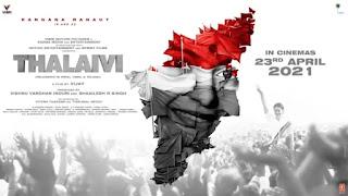 kangana-ranaut-film-thalaivi-will-release-on-april-23-2021