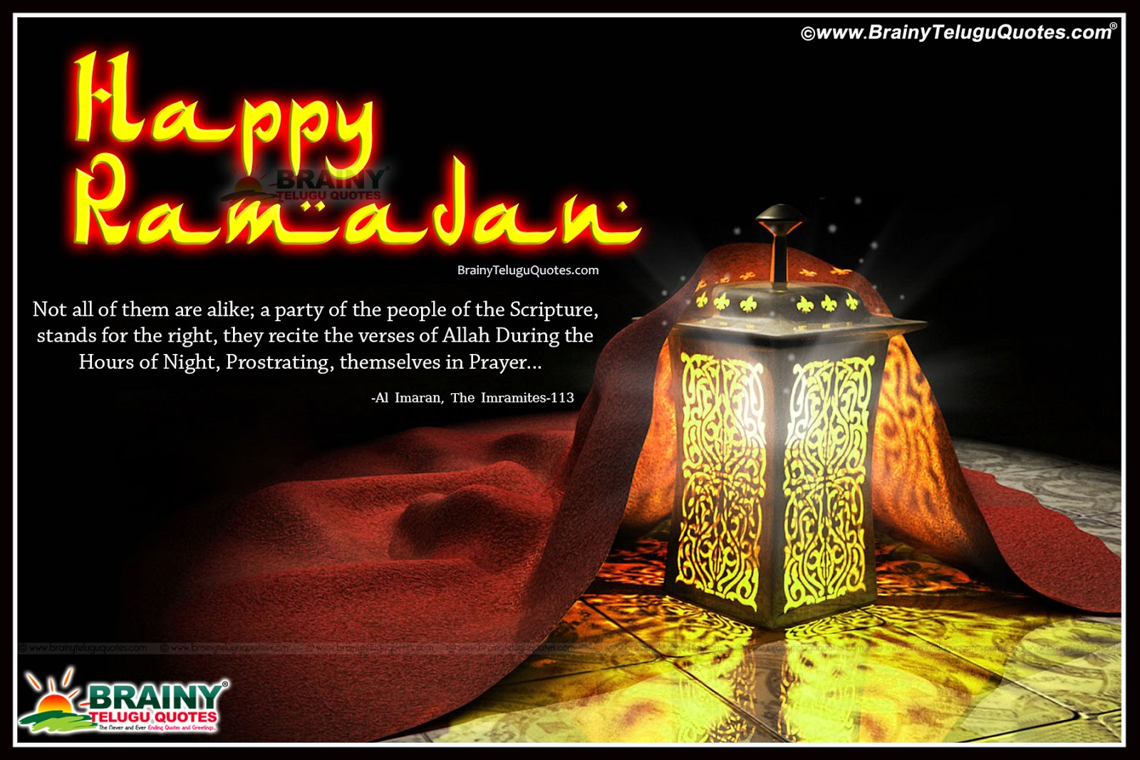 Ramadan picture sms greetings messages brainyteluguquotes eid mubarak and ramadan festival sms and nice greetings in english language best english ramadan prosper wishes and best greetings sms online nice ramadan kristyandbryce Gallery