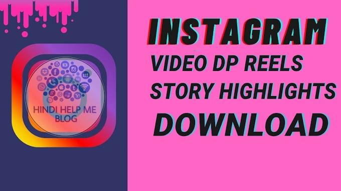 instagram reels download online