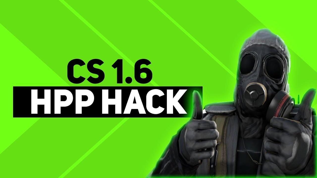 Чит Steam Hack v15 для CS 1.6 Steam