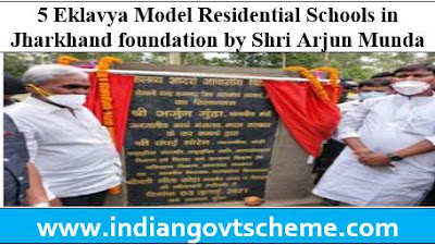 5 Eklavya Model Residential Schools