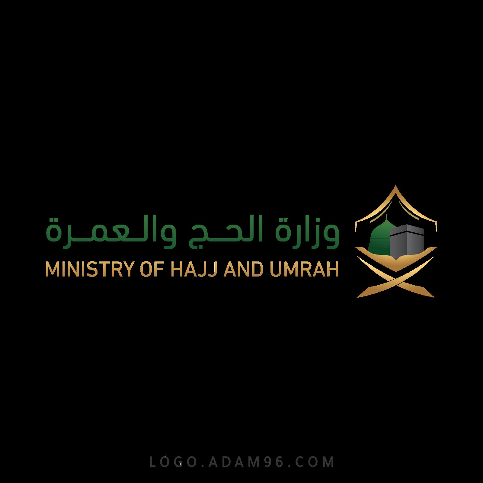 شعار وزارة الحج والعمرة Png