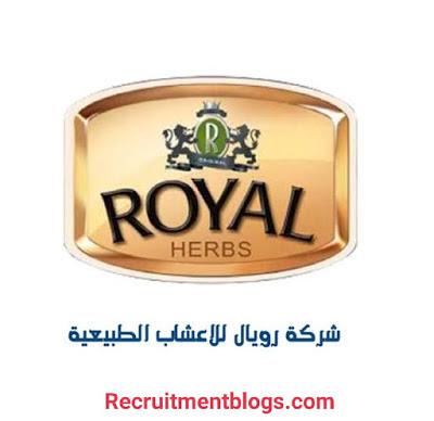 Receptionist At Royal Herbs