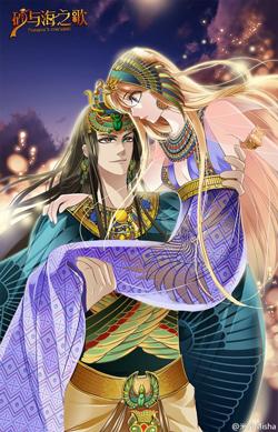Pharaoh's Concubine Manga