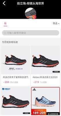 Shopping di taobao cara cari barang