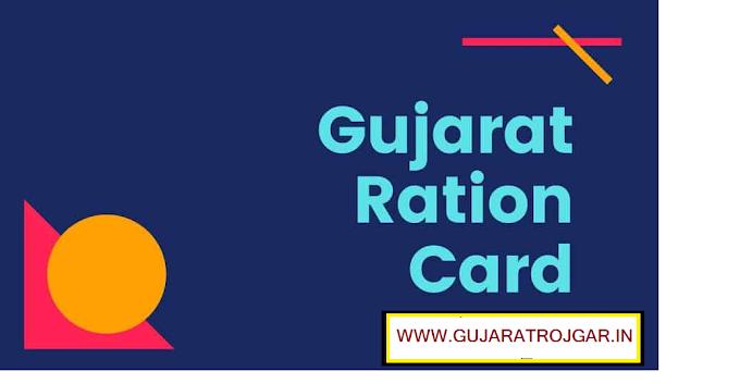 Gujarat Ration Card List - Village Wise List And Nfsa List 2020