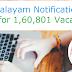 Andhra Pradesh Grama Sachivalayam Recruitment 2019 - Apply @ gramasachivalayam.ap.gov.in for 1,60,801 Vacancies