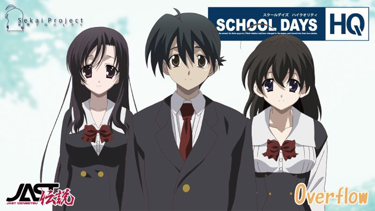 School Days Sub Español HD