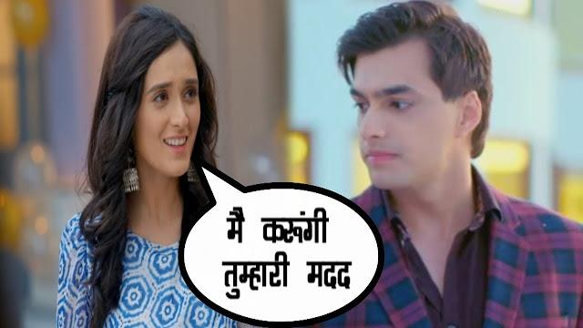 Finally Kartik agrees to accept Vedika's responsibility in Yeh Rishta Kya Kehlata Hai