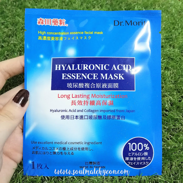 Review; Dr. Morita's Hyaluronic Acid Essence Mask