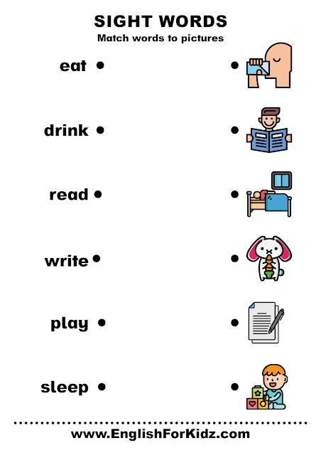 Sight words worksheet - verbs