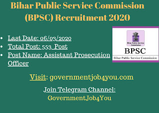 Bihar Public Service Commission (BPSC) Recruitment 2020