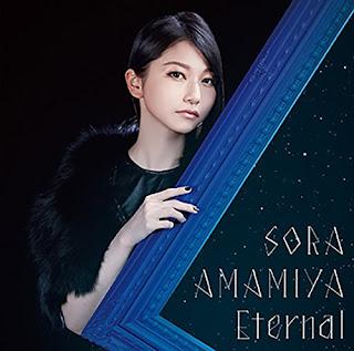Eternal - 雨宮天 - 歌詞