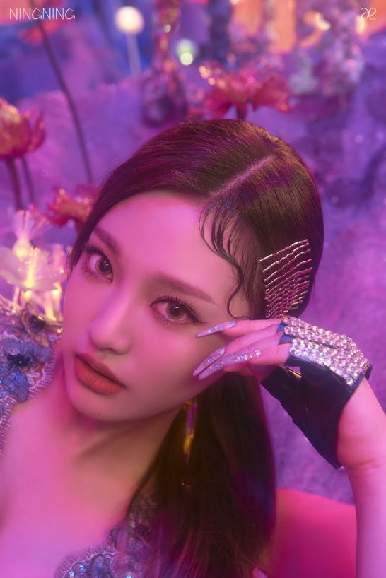 Ningning AESPA 3rd Member SM Entertainment